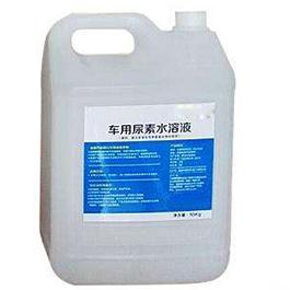 车用尿素溶液产品